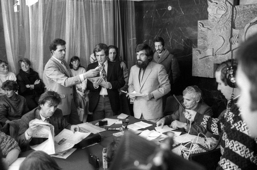 Публичен дебат: Интелектуалците, комунизмът и демокрацията